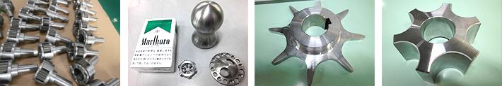 金属切削加工(特殊加工)